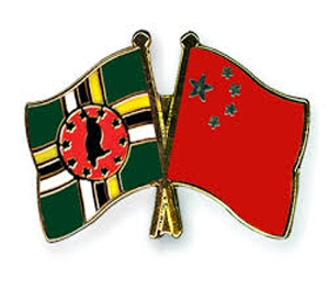 Medical Services Cooperation to be Signed Between Dominica and PRC