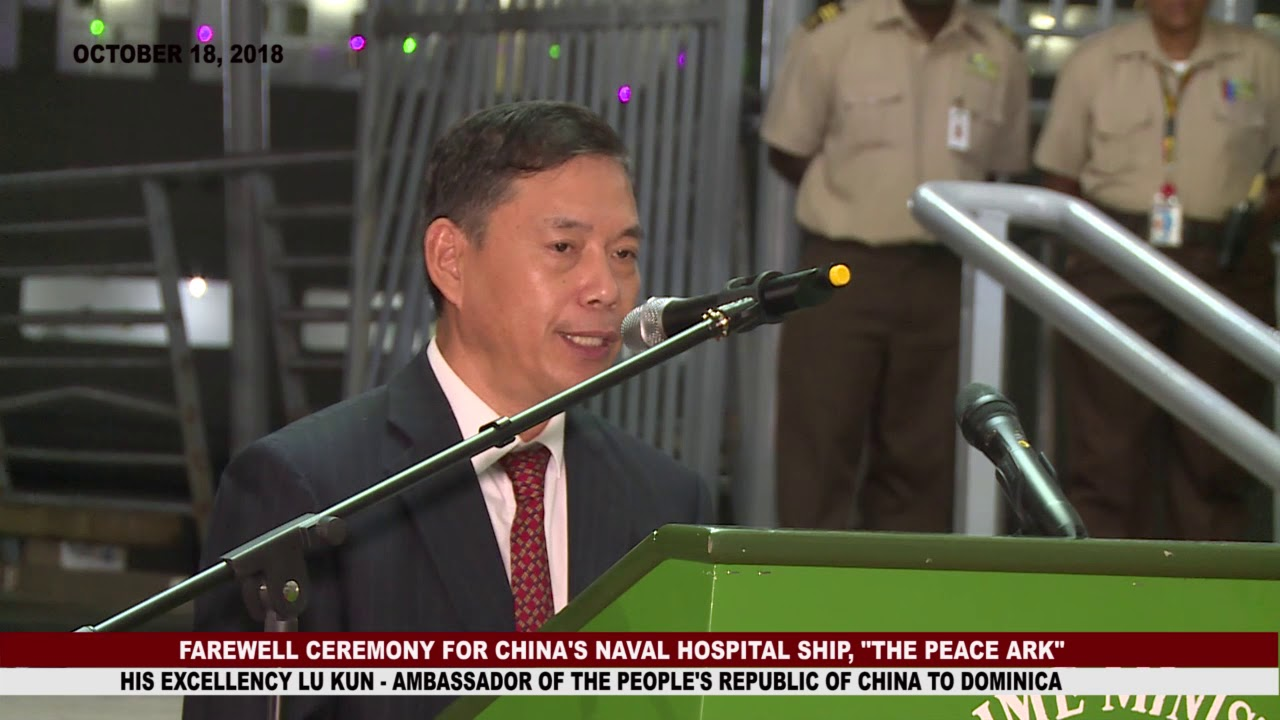 FAREWELL CEREMONY FOR CHINA'S NAVY HOSPITAL SHIP 7